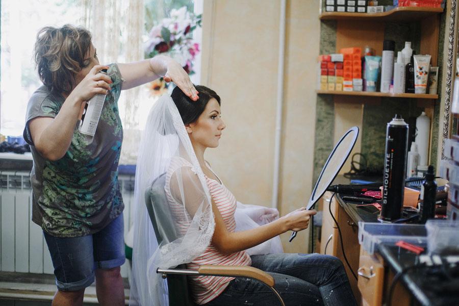 prestataires mise en beaute mariage